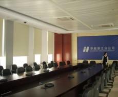 会议室阳光面料遮光卷帘