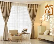 家装简约纯色窗帘